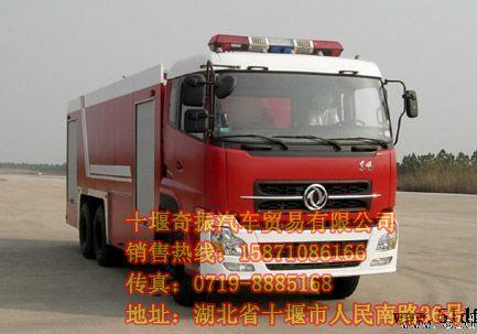 东风消防车DFL5330XFA1
