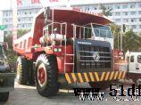 矿用车DFE50