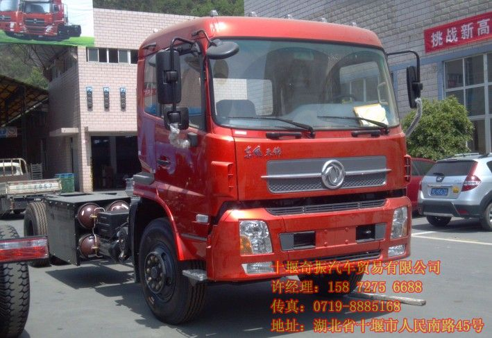 东风天然气汽车报价及图片,新款东风天锦天然气平板货车dfl1160
