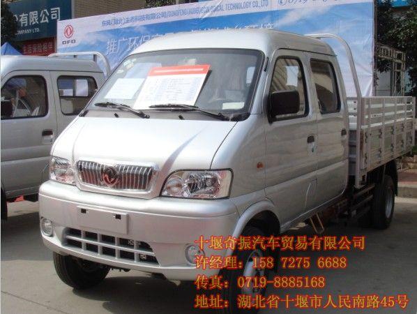 轻型载货汽车价格,东风华神双燃料双排座载货车报价dfd1031nu1