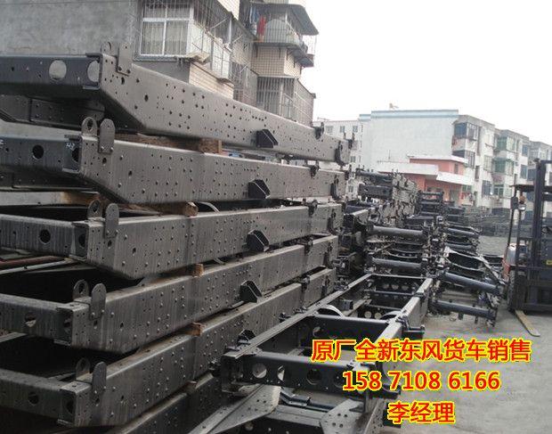 批发东风货车大梁,原厂