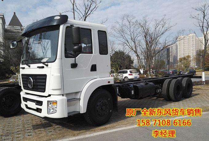 东风经济型后八轮货车底盘