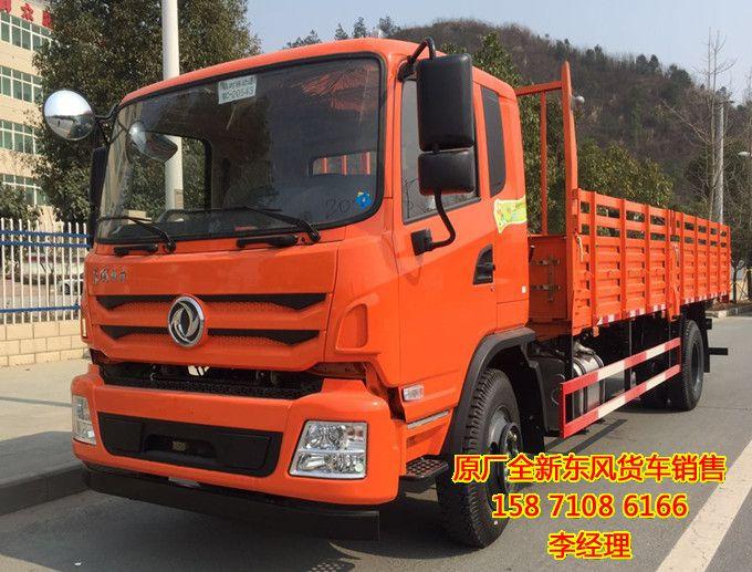 教练车价格_东风牌新款豪华货车教练车价格,东风新款豪华教练车报价EQ5120XL