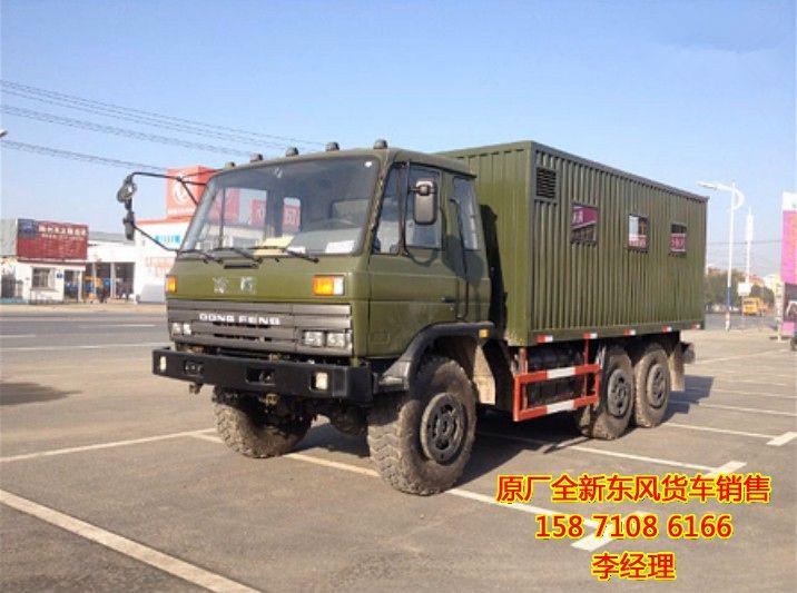 供应优质东风平头6X6