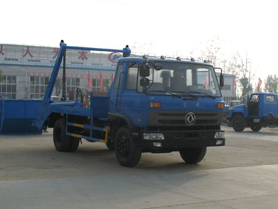 东风摆臂式垃圾车、垃圾车最新报价摆臂式垃圾车CLW5110BZLT3(最优价)